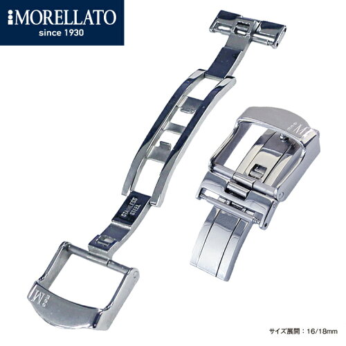 時計 ベルト プッシュ式Dバックルディプロヤンテ/2 800488500イタリア モレラート社製 時計ベルト...