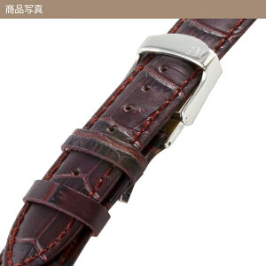 MORELLATO社製交換用の腕時計バックルDEPLOJANTE/2