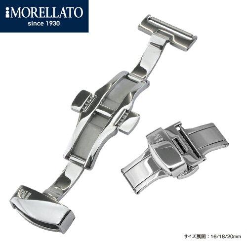 時計 ベルト ワンタッチプッシュ式Dバックルディプロヤンテ/PB 800628500イタリア モレラート社製...