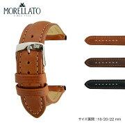 モレラート社製時計ベルトDERAIN