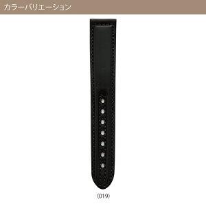 モレラート社製時計ベルトDUNCAN