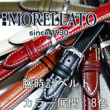 時計ベルト 時計 ベルト カーフ 牛革 MORELLATO モレラート ELITE エリート u3475947 16mm 18mm 20...