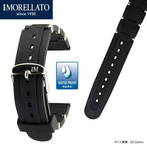 時計ベルト 時計 ベルト ラバー MORELLATO モレラート EUFRATE ユーフラテ u4255556 20mm 22mm 時...