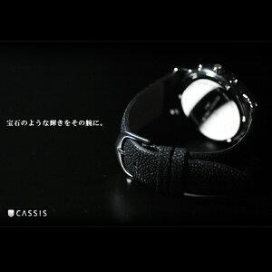 カシス製交換用の腕時計ベルトGALUCHAT