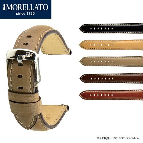 時計 ベルト 時計ベルト カーフ 牛革 MORELLATO モレラート GIORGIONE ジョルジオーネ x4272b12 18...