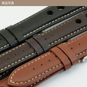 MORELLATO社製交換用の腕時計ベルトGIOTTO
