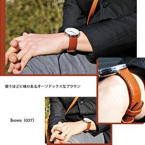 モレラート社製時計ベルトGRAFIC