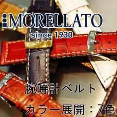 丸みを帯びた独特の剣先とセミマットで仕上げた高級レザーベルト!全7カラーから選べます。時計...