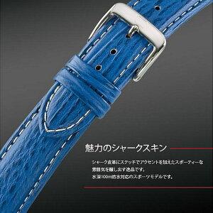 Di-Modell社製時計ベルトハイフィッシュウォータープルーフ