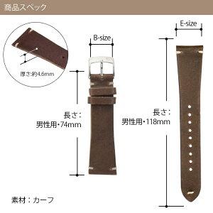 MORELLATO社製時計バンドアイエツ