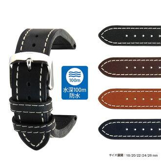 手錶帶手錶帶 ditudy 模型公司取得手錶帶珍寶皮革手錶皮帶 U3000 手錶帶手錶皮帶手錶帶
