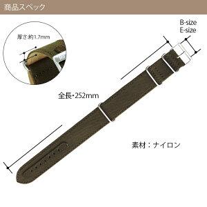 MORELLATO社製交換用の腕時計ベルトJUMP