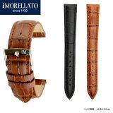 カーフ時計バンド エクストラロング (寸長) BOLLE (ボーレ) Y2269 480 MORELLATO(モレラート) イタリア製 腕時計用 時計ベルト 時計用ベルト! \5,