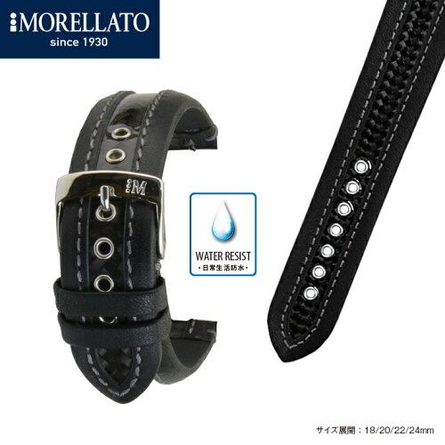 時計ベルト 時計 ベルト リアルカーボン MORELLATO モレラート KARATE カラテ u3824237 18mm 20mm ...