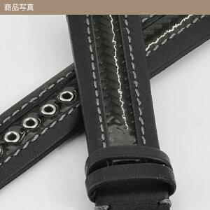 MORELLATO社製交換用の腕時計ベルトKARATE