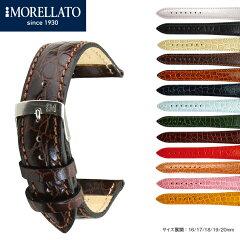 カーフ 時計ベルト LIVERPOOL (リバプール) U 0751 376 イタリアMORELLATO(モレラート) 社製 時...