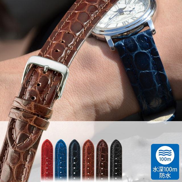 腕時計用アクセサリー, 腕時計用ベルト・バンド  100m U1305 18mm 20mm