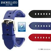 時計ベルト 時計バンド イタリア モレラート 社製腕時計ベルト MARINER (マリナー)  ラバー時計ベルト U2859198MORELLATO時計ベルト 腕時計ベルト 時計 ベルト 時計 バンド