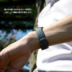 CASSIS製交換用の腕時計ベルトMAUI