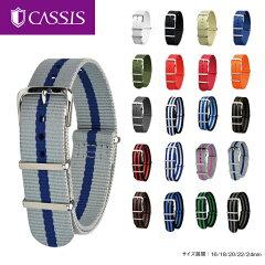ナイロン時計ベルト 時計バンド カシス製腕時計ベルト TYPE NATOストラップ 14160…