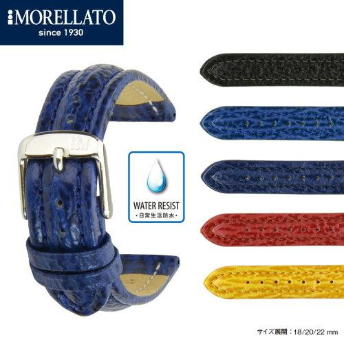 時計ベルト 時計 ベルト シャークスキン MORELLATO モレラート ONTARIO オンタリオ u1273037 18mm ...