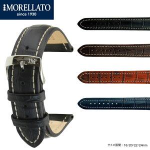 モレラート社製時計ベルトPLUS