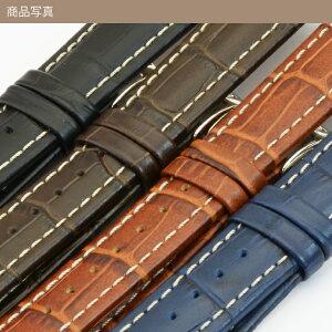 MORELLATO社製交換用の腕時計ベルトPLUS
