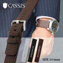 時計ベルト 時計 ベルト カーフ 牛革 CASSIS カシス ROTA ロタ u1006226 24mm 時計 バンド 時計バンド 替えベルト 替えバンド ベルト 交換