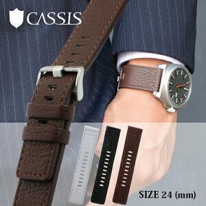 CASSISカーフ時計バンドROTAU1006226