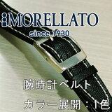 Swatch(スウォッチ)用時計バンド SHERATON (シェラトン) カーフ(牛革) U 1840 840MORELLATO(モレラート) イタリア製 腕時計用 時計ベルト 時
