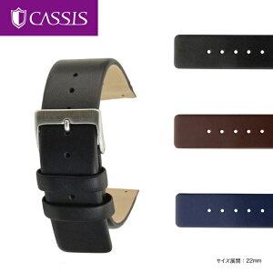 カシス製SKAGEN専用時計ベルトTYPESKG