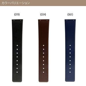 CASSIS製交換用の腕時計ベルトTYPESKG