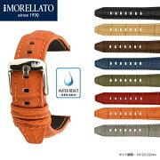モレラート社製時計ベルトSOCCER