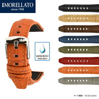 時計ベルト 時計 ベルト ラバーカーフ MORELLATO モレラート SOCCER サッカー x4497b44 18mm 20mm 22mm 24mm 時計 ...
