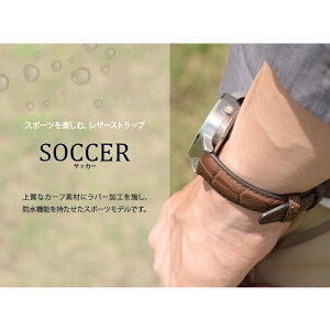 MORELLATO社製時計バンドサッカー