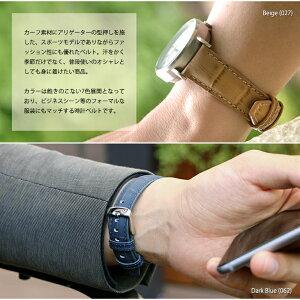 MORELLATO社製交換用の腕時計ベルトSOCCER