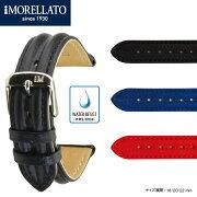 モレラート社製時計ベルトSPEED