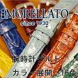 クロコダイル時計バンド TIPO PATEK (ティポ パテック) U 2241 052 イタリアMORELLATO(モレラート)...