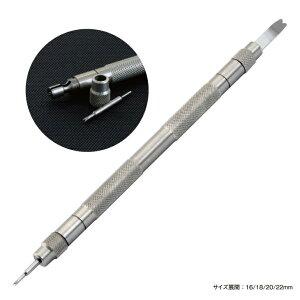 カシス製時計ベルト交換工具TUM1004