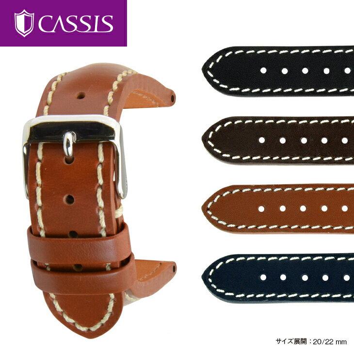 腕時計用アクセサリー, 腕時計用ベルト・バンド  CASSIS TYPE BRE ubbre002 20mm 22mm