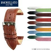 モレラート社製時計ベルトVIOLINO