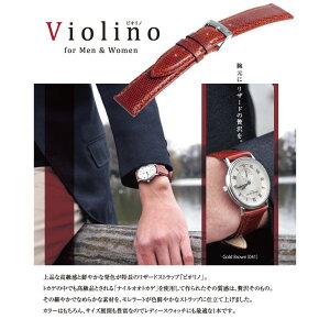 MORELLATO社製時計バンドビオリノ