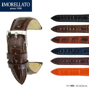 モレラート社製時計ベルトVOLTERRA