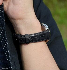 MORELLATO社製交換用の腕時計ベルトVOLTERRA