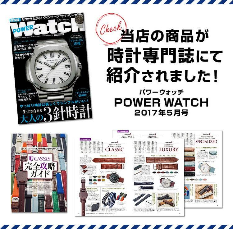 当店の商品が時計専門誌にて紹介されました。