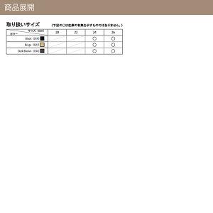 カシス時計ベルトARLE(アルル)マトリックス表