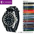 ダニエルウェリントンにもぴったり 時計ベルト 腕時計ベルト TYPE NATOストラップ ナイロン 141601S カシス CASSIS製 時計バンド 腕時計用バンド交換 時計 ベルト 腕時計 ベルト 時計 バンド【ネコポス送料無料】