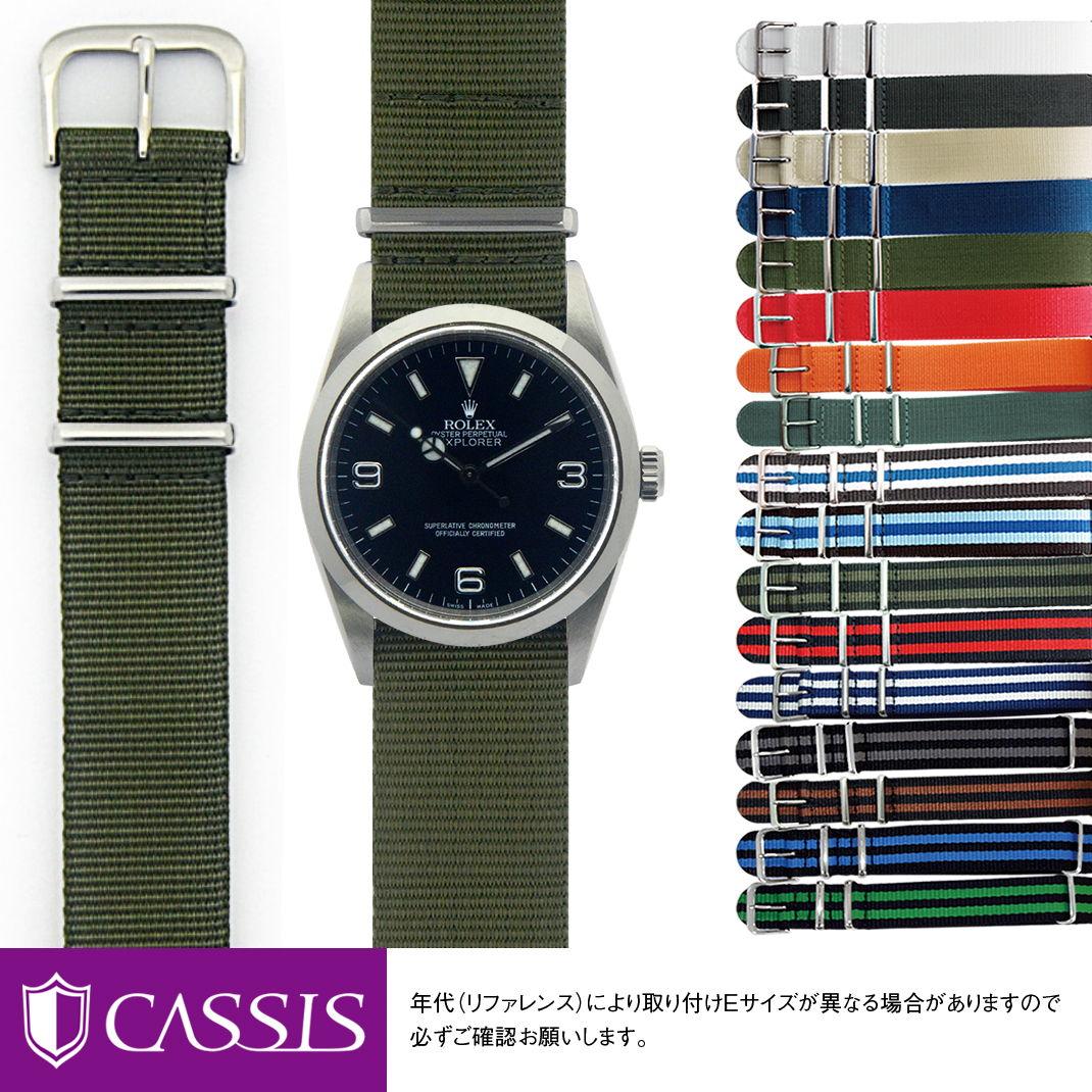 腕時計用アクセサリー, 腕時計用ベルト・バンド  ROLEX Explorer CASSIS TYPE NATO 141601S nato