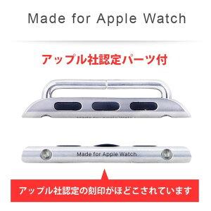 アップル社認定パーツ付