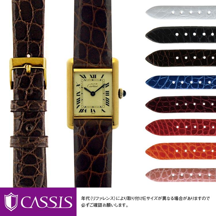 腕時計用アクセサリー, 腕時計用ベルト・バンド  Cartier Tank CASSIS RIOM shiny D0000B68